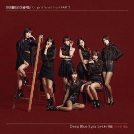 Girls-Next-Door-Idol-Drama-Operation-project.jpg