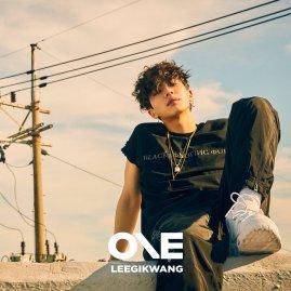 lee-gikwang-3
