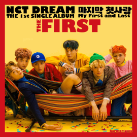 nct_dream___my_first_and_last_by_karmarisma-db6gljf